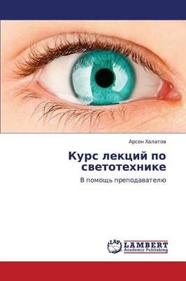 Kurs Lektsiy Po Svetotekhnike (Paperback)