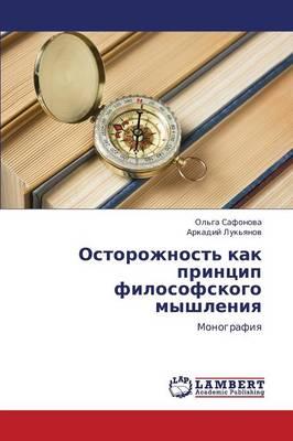 Ostorozhnost' Kak Printsip Filosofskogo Myshleniya (Paperback)