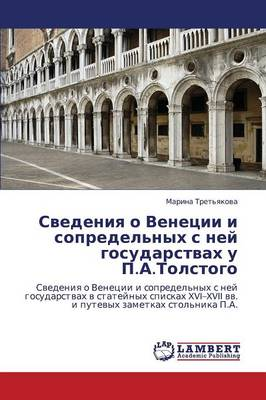 Svedeniya O Venetsii I Sopredel'nykh S Ney Gosudarstvakh U P.A.Tolstogo (Paperback)