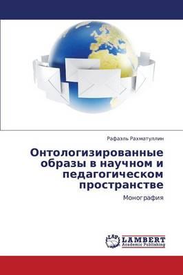 Ontologizirovannye Obrazy V Nauchnom I Pedagogicheskom Prostranstve (Paperback)