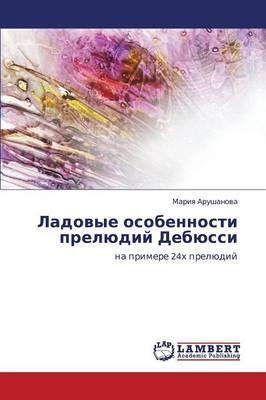 Ladovye Osobennosti Prelyudiy Debyussi (Paperback)
