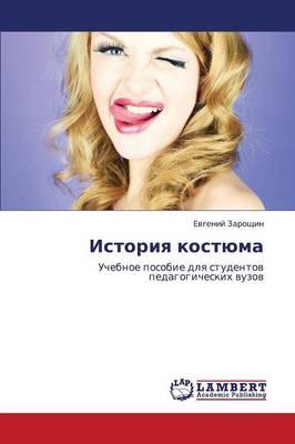 Istoriya Kostyuma (Paperback)
