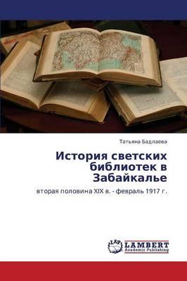 Istoriya Svetskikh Bibliotek V Zabaykal'e (Paperback)