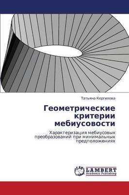 Geometricheskie Kriterii Mebiusovosti (Paperback)