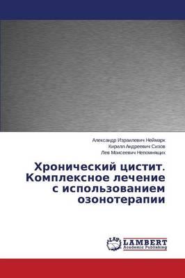 Khronicheskiy Tsistit. Kompleksnoe Lechenie S Ispol'zovaniem Ozonoterapii (Paperback)
