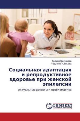 Sotsial'naya Adaptatsiya I Reproduktivnoe Zdorov'e Pri Zhenskoy Epilepsii (Paperback)