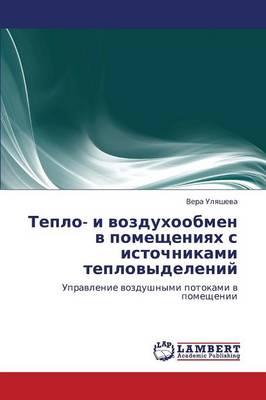 Teplo- I Vozdukhoobmen V Pomeshcheniyakh S Istochnikami Teplovydeleniy (Paperback)