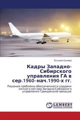 Kadry Zapadno-Sibirskogo Upravleniya Ga V Ser.1960-Nach.1990-Kh Gg. (Paperback)