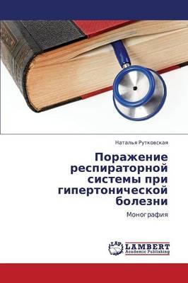 Porazhenie Respiratornoy Sistemy Pri Gipertonicheskoy Bolezni (Paperback)