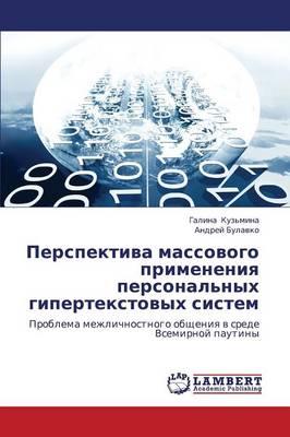 Perspektiva Massovogo Primeneniya Personal'nykh Gipertekstovykh Sistem (Paperback)