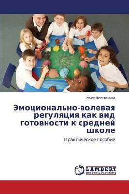 Emotsional'no-Volevaya Regulyatsiya Kak VID Gotovnosti K Sredney Shkole (Paperback)