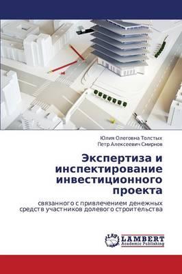 Ekspertiza I Inspektirovanie Investitsionnogo Proekta (Paperback)