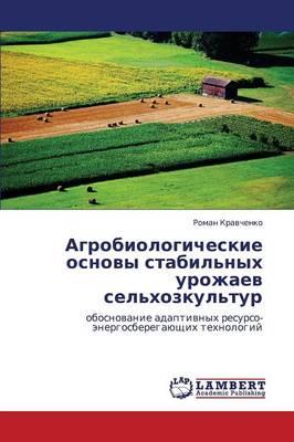 Agrobiologicheskie Osnovy Stabil'nykh Urozhaev Sel'khozkul'tur (Paperback)