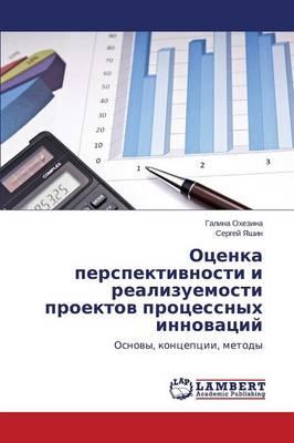 Otsenka Perspektivnosti I Realizuemosti Proektov Protsessnykh Innovatsiy (Paperback)