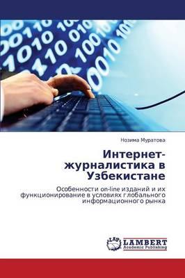 Internet-Zhurnalistika V Uzbekistane (Paperback)