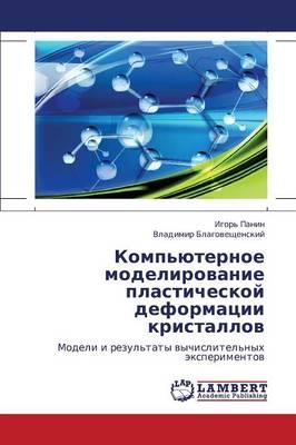 Komp'yuternoe Modelirovanie Plasticheskoy Deformatsii Kristallov (Paperback)