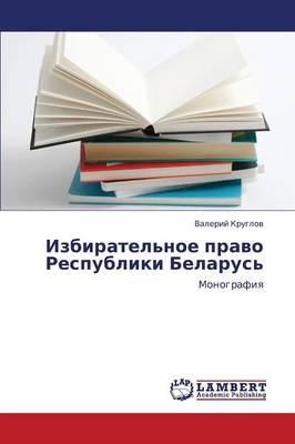 Izbiratel'noe Pravo Respubliki Belarus' (Paperback)