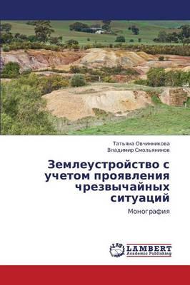 Zemleustroystvo S Uchetom Proyavleniya Chrezvychaynykh Situatsiy (Paperback)
