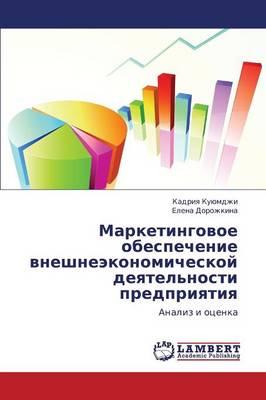 Marketingovoe Obespechenie Vneshneekonomicheskoy Deyatel'nosti Predpriyatiya (Paperback)