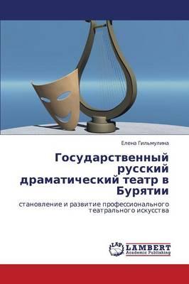 Gosudarstvennyy Russkiy Dramaticheskiy Teatr V Buryatii (Paperback)