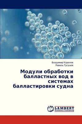 Moduli Obrabotki Ballastnykh Vod V Sistemakh Ballastirovki Sudna (Paperback)