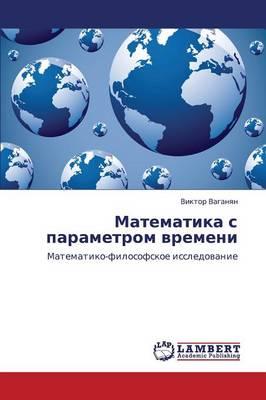 Matematika S Parametrom Vremeni (Paperback)