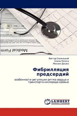 Fibrillyatsiya Predserdiy (Paperback)