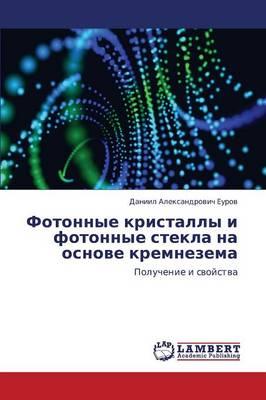 Fotonnye Kristally I Fotonnye Stekla Na Osnove Kremnezema (Paperback)