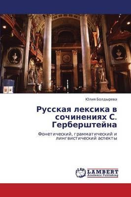 Russkaya Leksika V Sochineniyakh S. Gerbershteyna (Paperback)