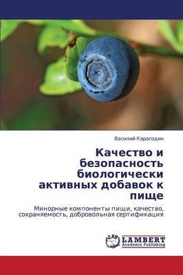 Kachestvo I Bezopasnost' Biologicheski Aktivnykh Dobavok K Pishche (Paperback)