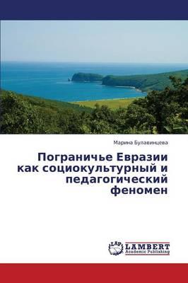 Pogranich'e Evrazii Kak Sotsiokul'turnyy I Pedagogicheskiy Fenomen (Paperback)