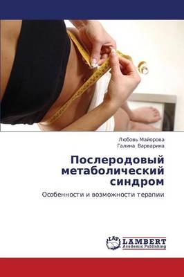 Poslerodovyy Metabolicheskiy Sindrom (Paperback)