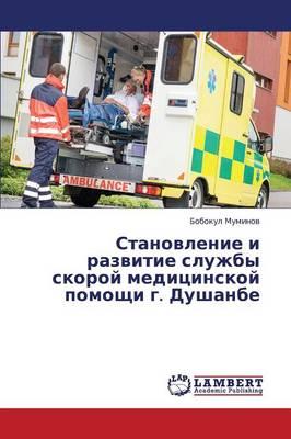 Stanovlenie I Razvitie Sluzhby Skoroy Meditsinskoy Pomoshchi G. Dushanbe (Paperback)