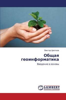 Obshchaya Geoinformatika (Paperback)
