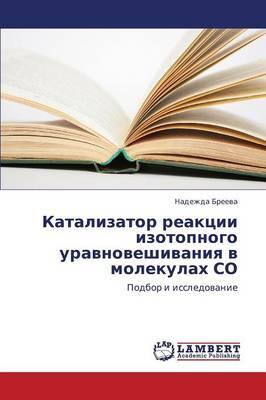 Katalizator Reaktsii Izotopnogo Uravnoveshivaniya V Molekulakh So (Paperback)