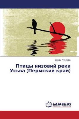 Ptitsy Nizoviy Reki Us'va (Permskiy Kray) (Paperback)