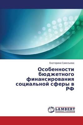 Osobennosti Byudzhetnogo Finansirovaniya Sotsial'noy Sfery V RF (Paperback)