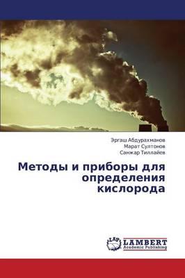 Metody I Pribory Dlya Opredeleniya Kisloroda (Paperback)