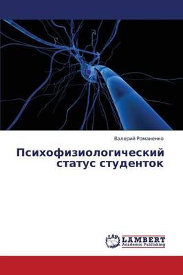 Psikhofiziologicheskiy Status Studentok (Paperback)
