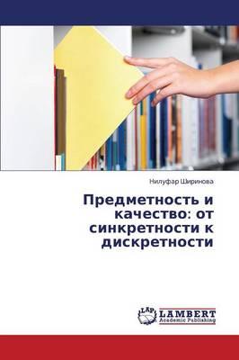 Predmetnost' I Kachestvo: OT Sinkretnosti K Diskretnosti (Paperback)
