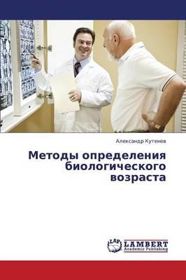 Metody Opredeleniya Biologicheskogo Vozrasta (Paperback)