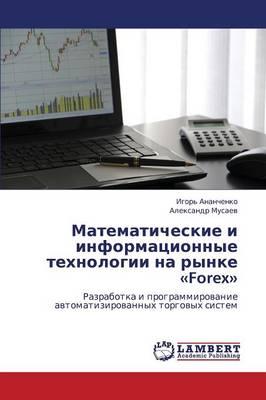 Matematicheskie I Informatsionnye Tekhnologii Na Rynke Forex (Paperback)