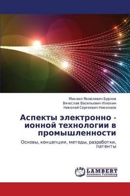 Aspekty Elektronno - Ionnoy Tekhnologii V Promyshlennosti (Paperback)