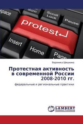 Protestnaya Aktivnost' V Sovremennoy Rossii 2008-2010 Gg. (Paperback)