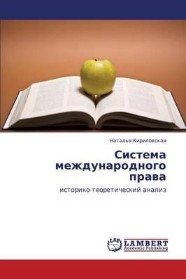 Sistema Mezhdunarodnogo Prava (Paperback)