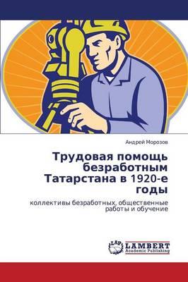 Trudovaya Pomoshch' Bezrabotnym Tatarstana V 1920-E Gody (Paperback)