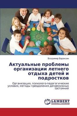 Aktual'nye Problemy Organizatsii Letnego Otdykha Detey I Podrostkov (Paperback)