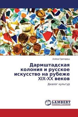 Darmshtadskaya Koloniya I Russkoe Iskusstvo Na Rubezhe XIX-XX Vekov (Paperback)