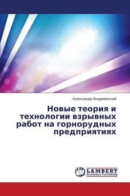 Novye Teoriya I Tekhnologii Vzryvnykh Rabot Na Gornorudnykh Predpriyatiyakh (Paperback)
