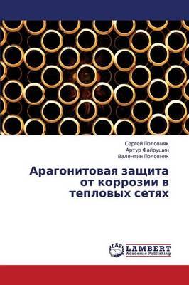 Aragonitovaya Zashchita OT Korrozii V Teplovykh Setyakh (Paperback)